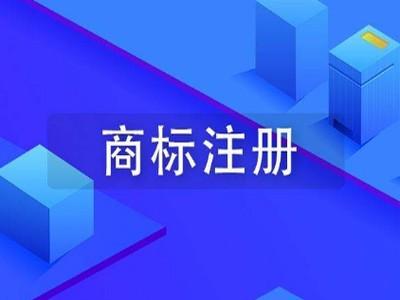 兴安盟世界杯直播平台网站