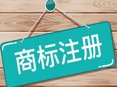 松原世界杯直播平台网站
